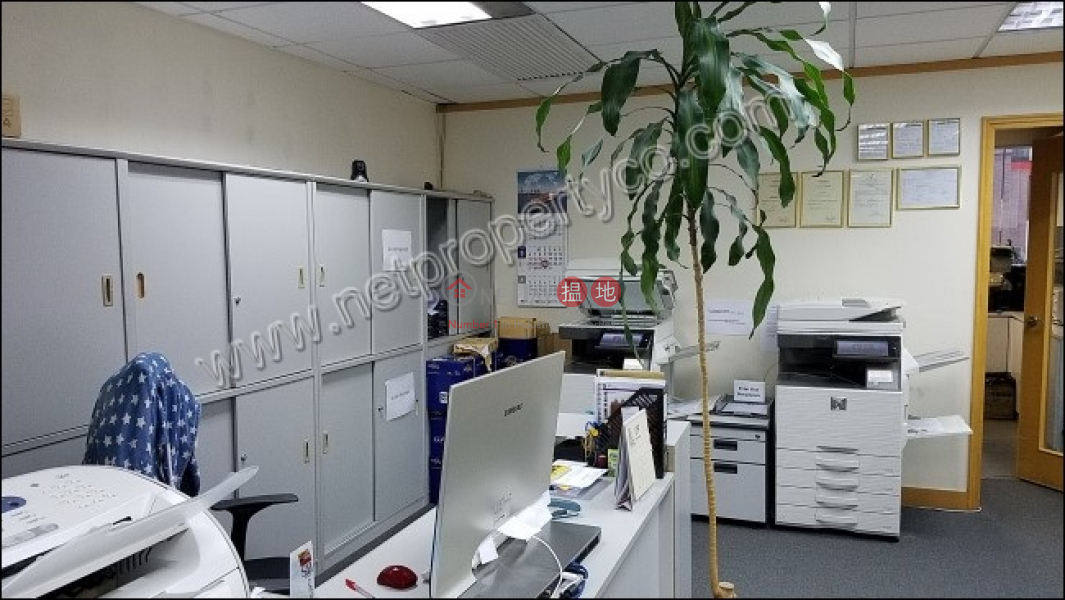 Spacious office for Lease 88 Hing Fat Street | Wan Chai District | Hong Kong | Rental HK$ 168,000/ month