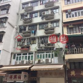 Wo Fu Building|和富樓