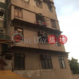 Gomme House,Tsz Wan Shan, Kowloon