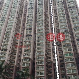Tsuen Wan Centre Block 16 (Nanning House),Tsuen Wan West, New Territories