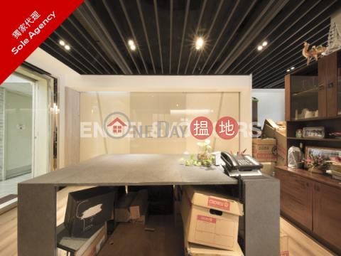 香港仔開放式筍盤出售|住宅單位|利群商業大廈(ABBA Commercial Building)出售樓盤 (EVHK44011)_0