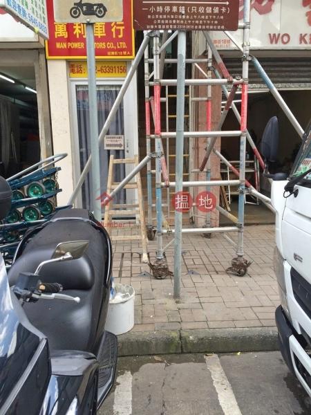 Tsun Fu Street 18 (Tsun Fu Street 18) Sheung Shui 搵地(OneDay)(1)