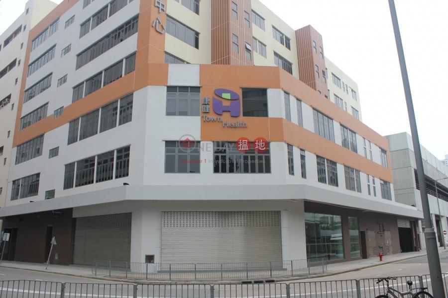 資訊工業中心 (Informtech Industrial Centre) 沙田|搵地(OneDay)(1)