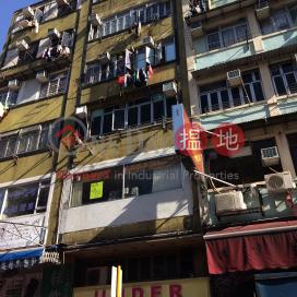 81 Chuen Lung Street|川龍街81號