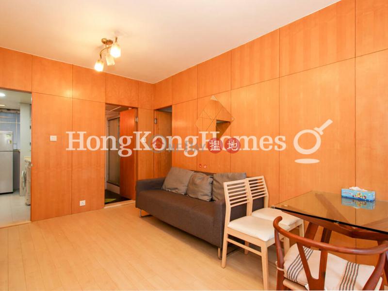 海雅閣兩房一廳單位出租-120堅道 | 西區香港出租-HK$ 20,000/ 月