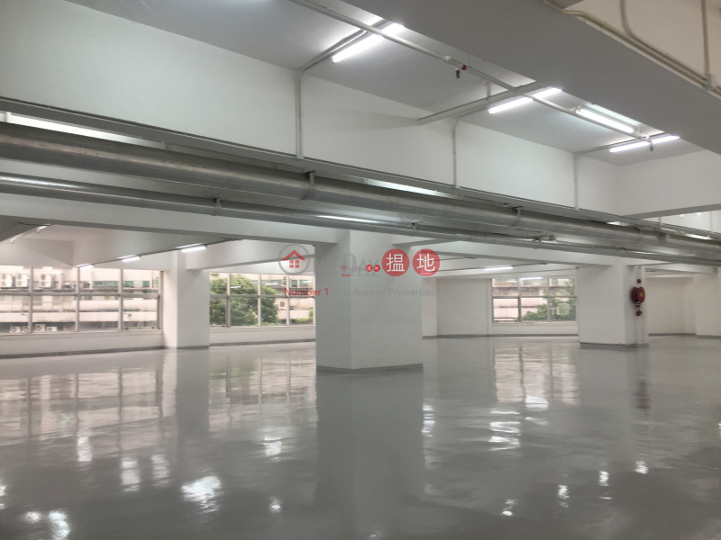 Property Search Hong Kong | OneDay | Industrial | Rental Listings | Mita Centre