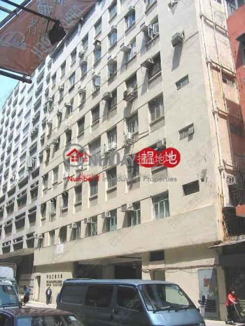 明生工業大廈 觀塘區明生工業大廈(Ming Sang Industrial Building)出租樓盤 (lcpc7-05788)_0