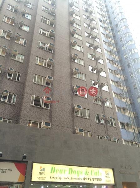 Bonanza Court (Bonanza Court) Mid Levels West|搵地(OneDay)(1)
