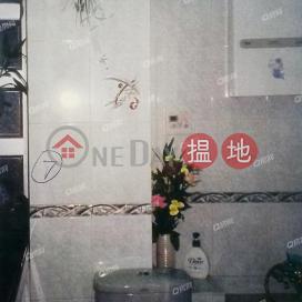 鄰近地鐵,交通方便,間隔實用《芝蘭樓買賣盤》|芝蘭樓(Orchid House)出售樓盤 (QFANG-S84305)_0