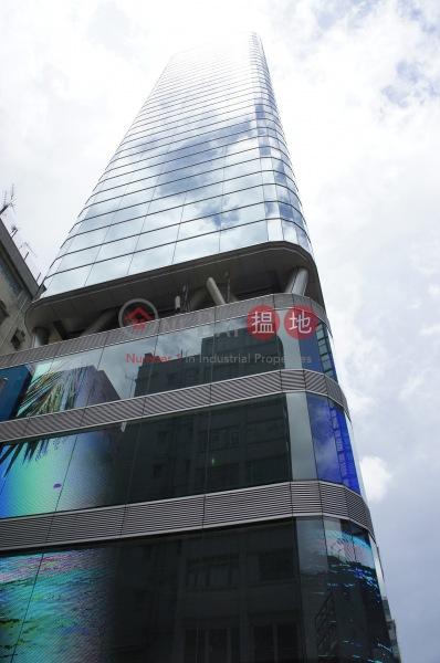 Wai Fung Plaza (Wai Fung Plaza) Mong Kok|搵地(OneDay)(1)