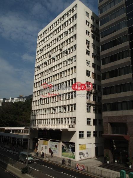BT Centre, BT Centre 標達中心 Rental Listings | Southern District (info@-02031)