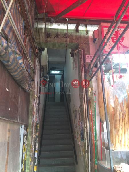 啟慶樓 (Kai Hing Building) 大埔|搵地(OneDay)(2)