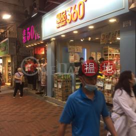 37D Jordan Road,Jordan, Kowloon