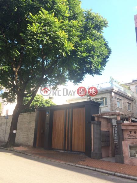4 Dianthus Road (4 Dianthus Road) Yau Yat Chuen|搵地(OneDay)(2)