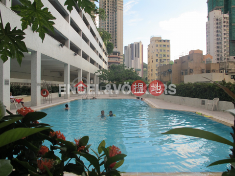 3 Bedroom Family Flat for Sale in Kennedy Town|Academic Terrace Block 1(Academic Terrace Block 1)Sales Listings (EVHK89280)_0