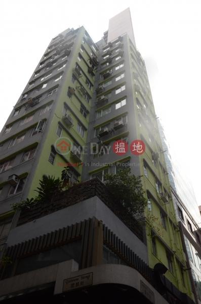 祥輝大廈 (Cheung Fai Building) 中環|搵地(OneDay)(2)