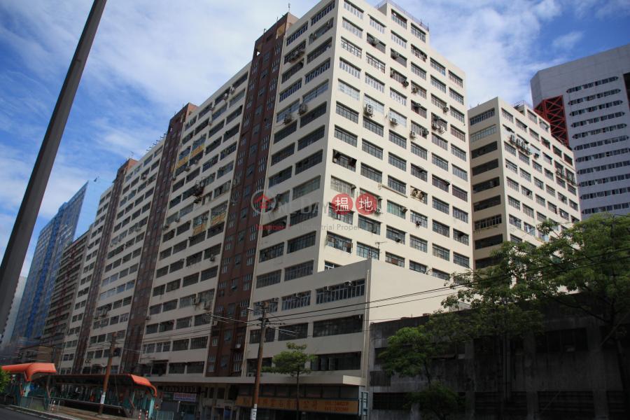屯門工業中心|屯門屯門工業中心(Tuen Mun Industrial Centre)出售樓盤 (WINNI-1880914244)