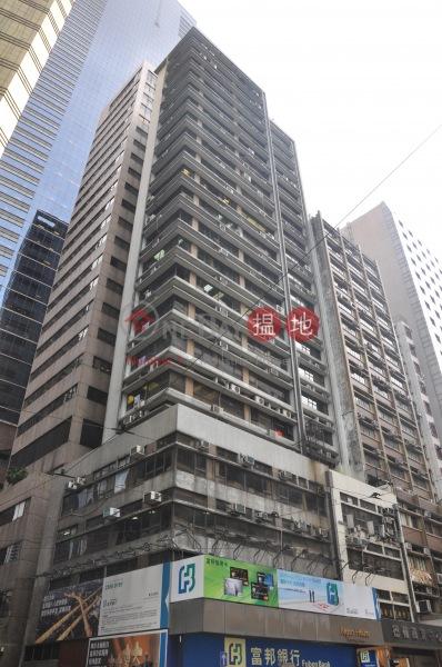 Ngan House (Ngan House) Sheung Wan|搵地(OneDay)(1)