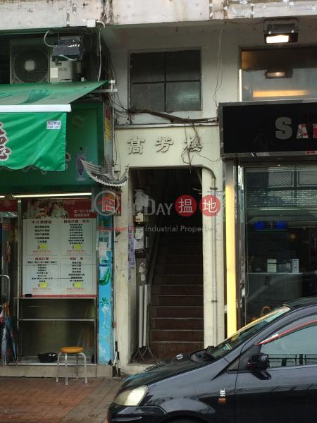 Ko Fong Building (Ko Fong Building) Kwai Fong|搵地(OneDay)(3)