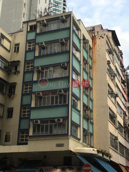 Sun Fung House 2A Argyle Street (Sun Fung House 2A Argyle Street) Mong Kok|搵地(OneDay)(2)