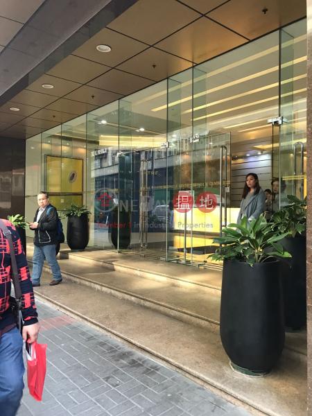 保華企業中心|觀塘區保華企業中心(Paul Y. Centre)出租樓盤 (LCPC7-2561219904)