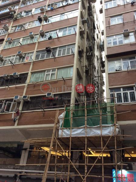 嘉寶大廈 (Ka Po Building) 深水埗 搵地(OneDay)(2)
