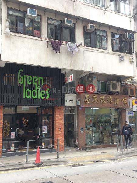 168-170 Queen\'s Road West (168-170 Queen\'s Road West) Sheung Wan|搵地(OneDay)(2)