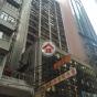 澤盈中心 (Corn Yan Centre) 灣仔木星街3號|- 搵地(OneDay)(1)
