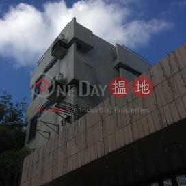 La Villa,Kowloon Tong, Kowloon