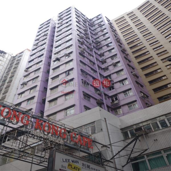 Yen Men Building (Yen Men Building) Wan Chai|搵地(OneDay)(1)