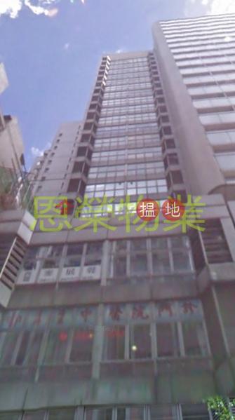 電話: 98755238 灣仔區勝任商業大廈(Shinyam Commercial Building )出售樓盤 (KEVIN-0321038971)