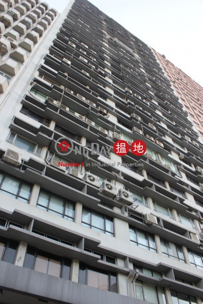 Seaview Commercial Building, Seaview Commercial Building 海景商業大廈 Sales Listings | Western District (comfo-03300)