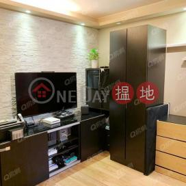 Wah Yin House, Wah Kwai Estate | 2 bedroom Low Floor Flat for Sale|Wah Yin House, Wah Kwai Estate(Wah Yin House, Wah Kwai Estate)Sales Listings (XGGD812302552)_0