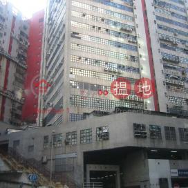 宏達工業中心 Kwai Tsing DistrictVanta Industrial Centre(Vanta Industrial Centre)Sales Listings (play5-04974)_0