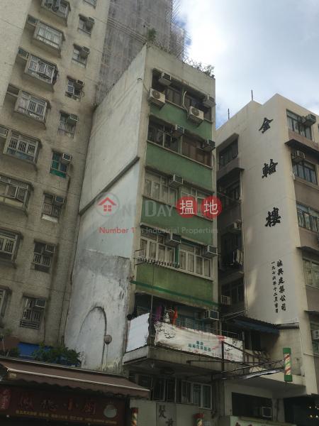 Kan Kin Building (Kan Kin Building) Yuen Long 搵地(OneDay)(3)