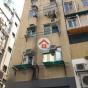 太安樓 (Tai On House) 西區太平山街14號|- 搵地(OneDay)(1)
