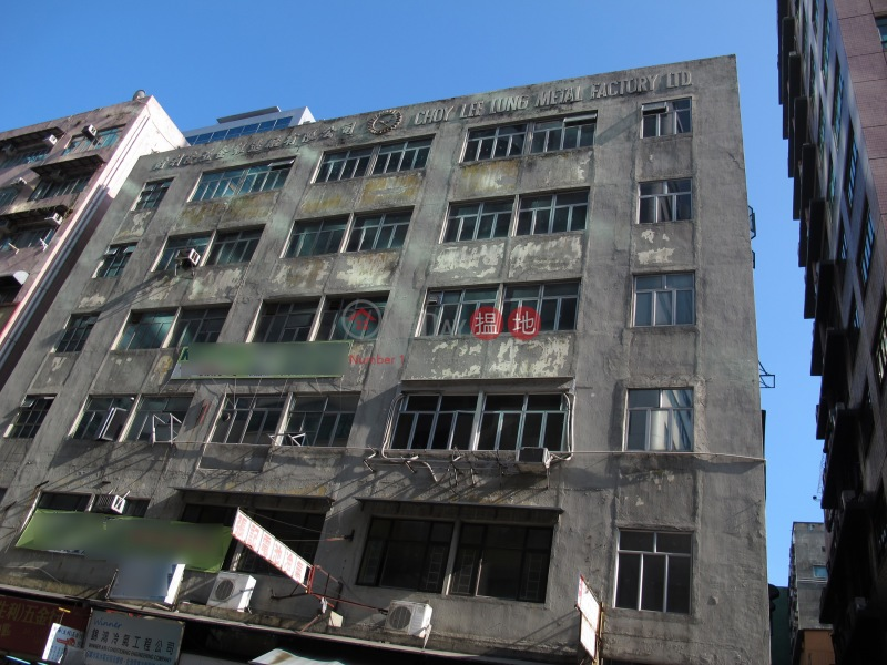 Choy Lee Industrial Building (Choy Lee Industrial Building) Kwun Tong|搵地(OneDay)(1)