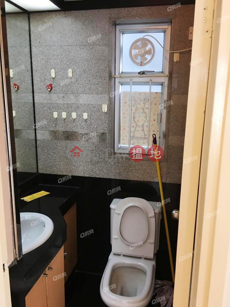 Tower 5 Phase 1 Metro City | 2 bedroom Mid Floor Flat for Rent | 1 Wan Hang Road | Sai Kung | Hong Kong, Rental HK$ 16,000/ month