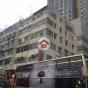 沙咀道230號 (230 Sha Tsui Road) 荃灣沙咀道230號|- 搵地(OneDay)(1)