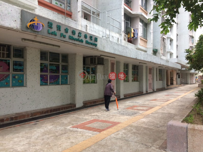 橫頭磡邨宏偉樓 (Wang Wai House, Wang Tau Hom Estate) 橫頭磡|搵地(OneDay)(2)