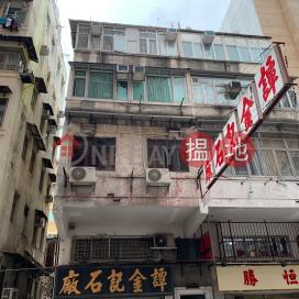 溫思勞街33號,紅磡, 九龍
