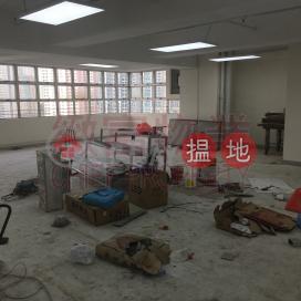 Laurels Industrial Centre|Wong Tai Sin DistrictLaurels Industrial Centre(Laurels Industrial Centre)Rental Listings (28286)_0