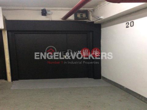 Studio Flat for Sale in Wong Chuk Hang Southern DistrictKwai Bo Industrial Building(Kwai Bo Industrial Building)Sales Listings (EVHK38077)_0