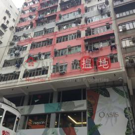 Hong Chiang Building,Wan Chai, Hong Kong Island