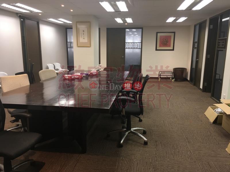 Property Search Hong Kong | OneDay | Industrial, Rental Listings | Wah Hing Industrial Mansions