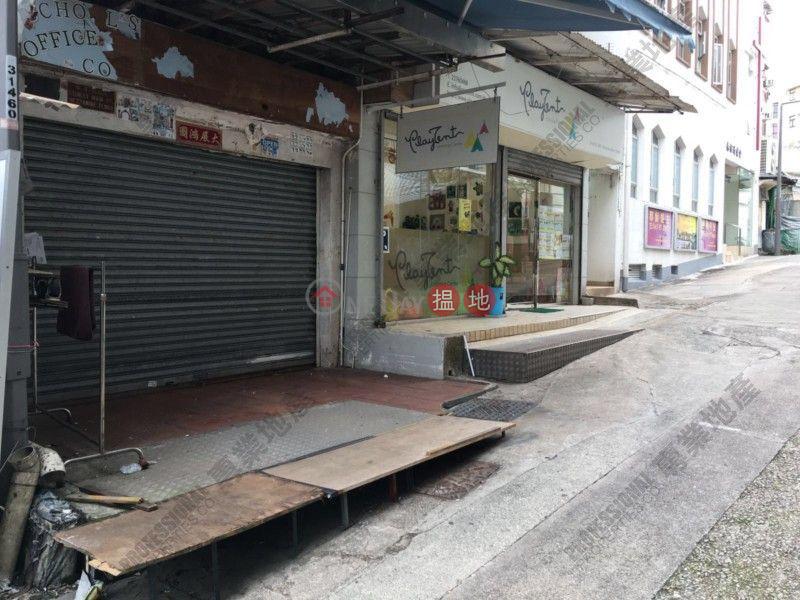 香港搵樓|租樓|二手盤|買樓| 搵地 | 商舖|出售樓盤-赤柱大街