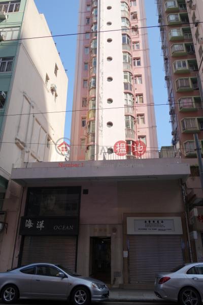 瑞興閣 (Shui Hing Court) 筲箕灣|搵地(OneDay)(3)