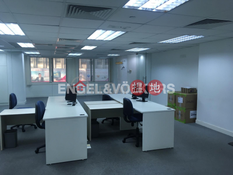 Studio Flat for Rent in Central|Central DistrictChina Insurance Group Building(China Insurance Group Building)Rental Listings (EVHK97889)_0