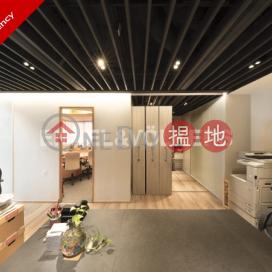 香港仔開放式筍盤出租 住宅單位