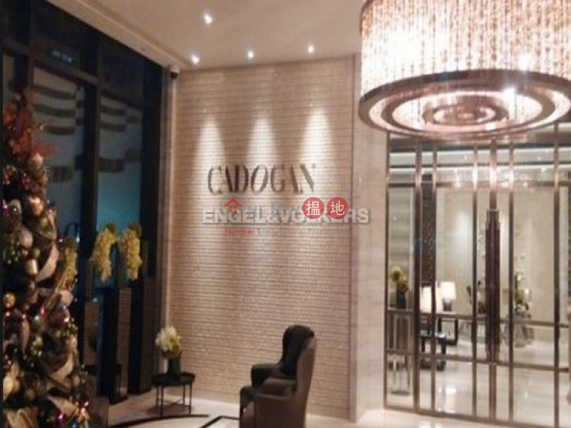 1 Bed Flat for Sale in Kennedy Town, Cadogan 加多近山 Sales Listings | Western District (EVHK41785)